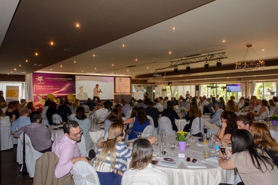 Στιγμιότυπα από το 4th customer experience festival στο Κτήμα Αριάδνη