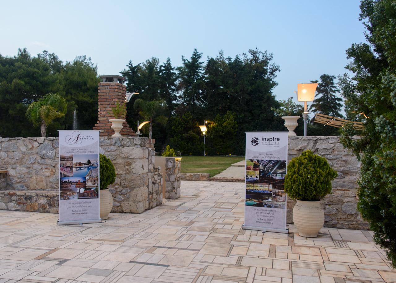 Η είσοδος στους κήπους του χώρου Φαιστός στο Κτήμα Αριάδνη