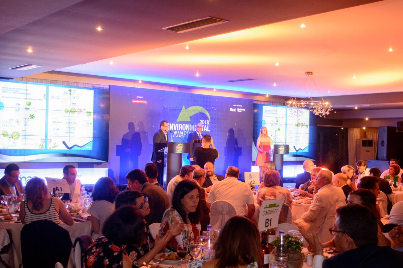 Στιγμές από τα την απονομή των environmental awards στο Κτήμα Αριάδνη στη Βαρυμπόμπη