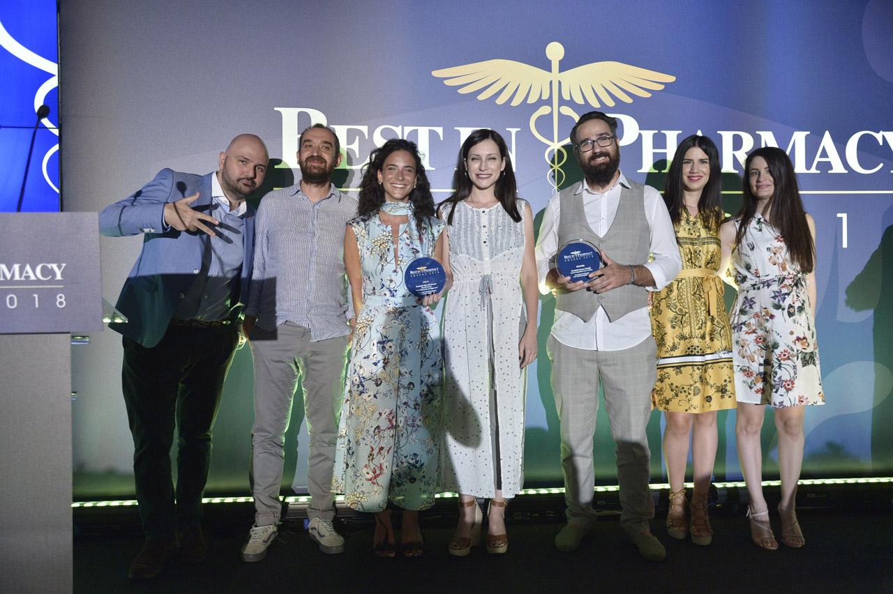 Βραβεία Best in Pharmacy