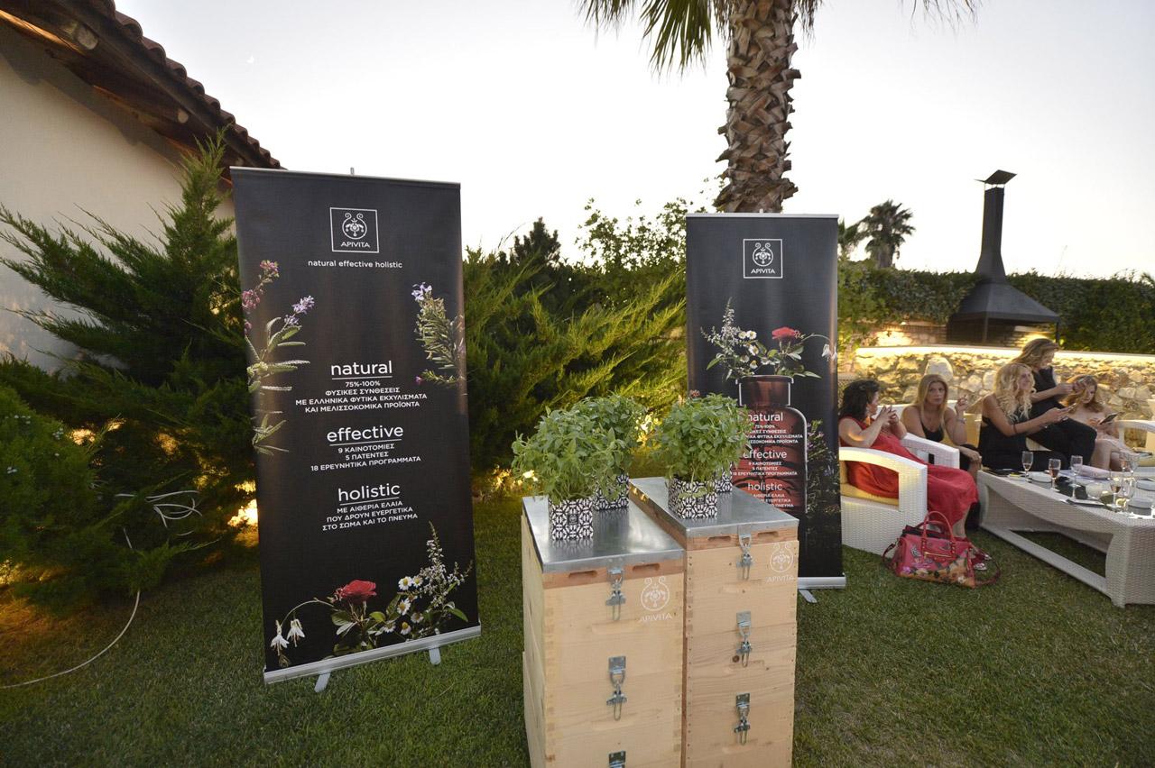 Η Apivita στους υποστηρικτές των βραβείων
