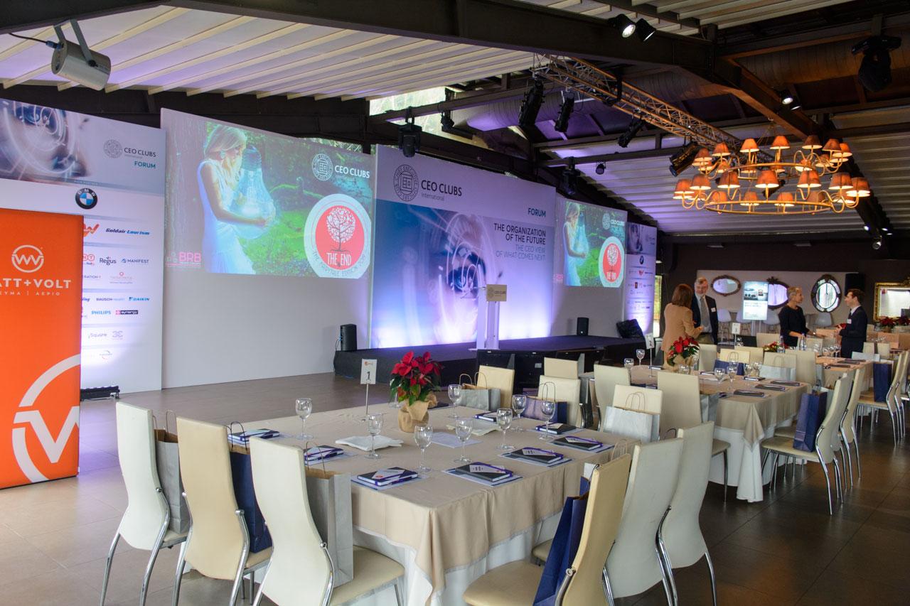 CEOclubsGreece-Forum-Anais-Club
