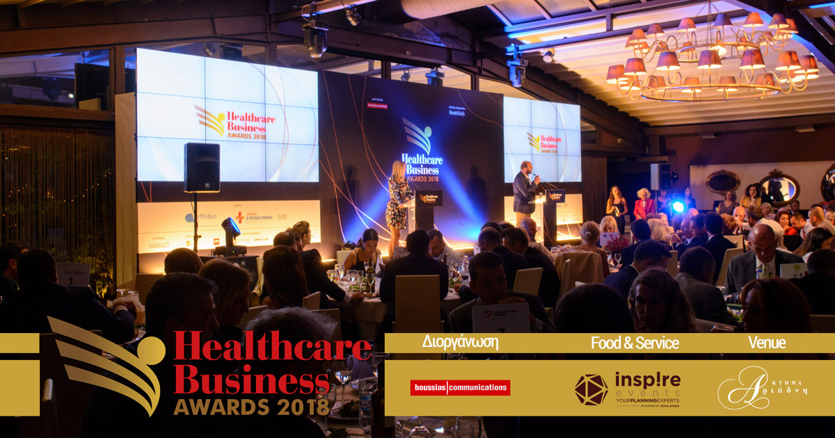 Healthcare business awards στο Anais Club